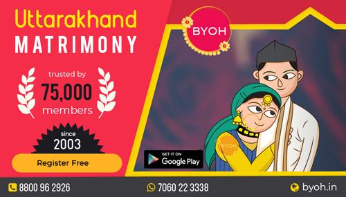 Uttarakhand Matrimony